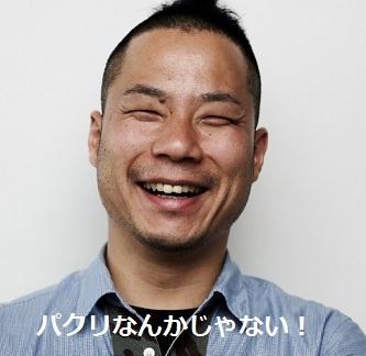 佐野研二朗.jpg