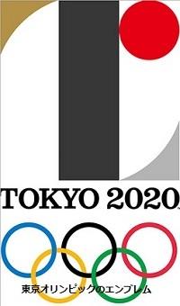 東京オリンピック.jpg